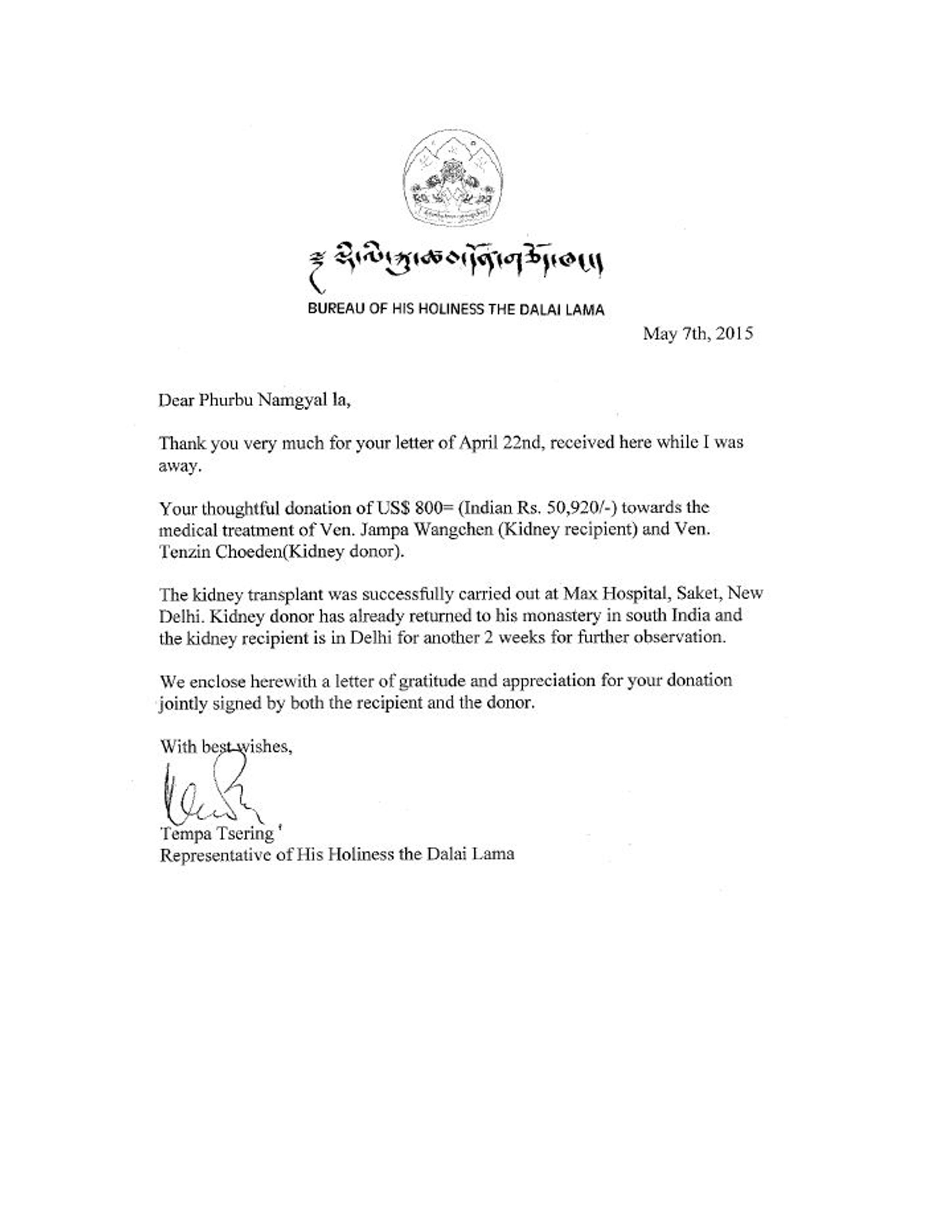 The OM Charity – Page 3 – A medical social work Tibetan Bureau Office on